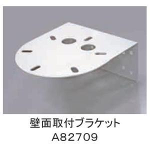 日恵製作所 壁面取付ブラケット A82709 大型ニコモア対応 denzai-land