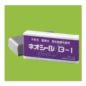 ☆新品☆ 日東化成工業 ネオシール B−1 ライトグレー 1Kg denzai110ban