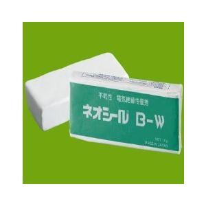 ☆新品☆ 日東化成工業 ネオシール B−W ホワイト 1Kg  denzai110ban