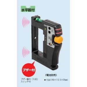 ☆新品☆ 未来工業 ボックスアッター (金属探知器) BUT−1N