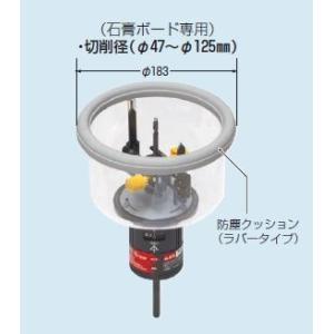 ☆新品☆未来工業 フリーホルソー(深型) FH−125F 石膏ボード専用|denzai110ban