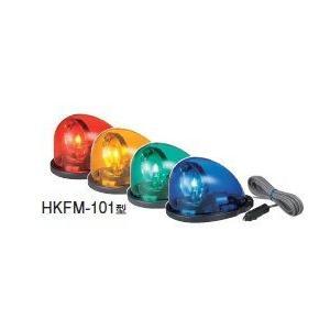 関東〜九州 送料無料! ☆新品☆ パトライト HKFM−101−Y DC12V 黄色(道路維持作業車) 流線型回転灯|denzai110ban