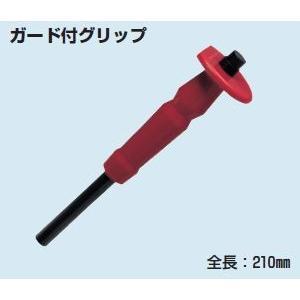 ☆新品☆未来工業 ラクウチハンマー(グリップホルダータイプ) LH−G