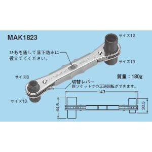☆新品☆ ネグロス ラチェットメガネレンチ MAK1823 denzai110ban