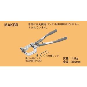 関東〜九州 送料無料! ☆新品☆ ネグロス 軽量間柱穴あけ工具 MAKBR denzai110ban