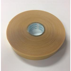 ●支持体に油性ワニスを塗布した電気絶縁クロスです。 ●1巻の単価になります。  <仕様> ・支持体:...