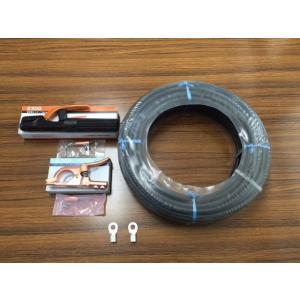 ☆新品☆溶接用キャブタイヤケーブル WCT38SQ 15m 付属品付(ホルダー+アースクリップ+端子2個) denzai110ban