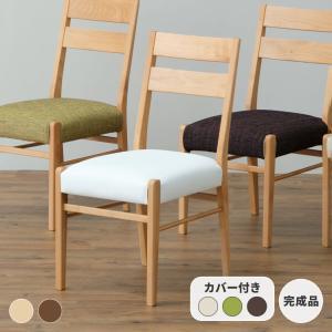 ダイニングチェア 北欧 おしゃれ 木製 エリスプラス ISSEIKI|denzo