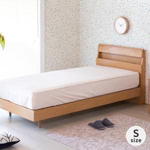 本日最終日!ポイント最大31倍!ベッドフレーム シングル 木製 すのこ エリス (IS)|denzo