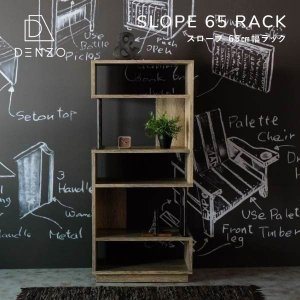 ラック 収納 おしゃれ 木製 スロープ 65 ラック (IS)|denzo