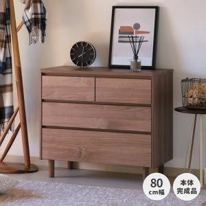 チェスト タンス 木製 おしゃれ 北欧 80 ミューズ ISSEIKI|denzo
