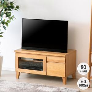 本日最終日!ポイント最大31倍!テレビ台 ローボード 80 フロック テレビボード アルダー (IS)|denzo