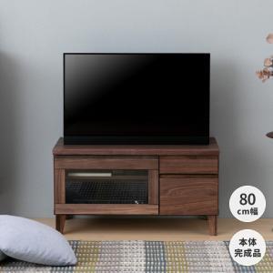 本日最終日!ポイント最大31倍!テレビ台 ウォールナット 木製 フロック 80 テレビボード (IS)|denzo