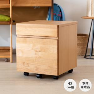 ワゴン チェスト 木製 収納 キャスター付き ステップ (IS) denzo