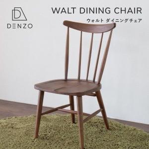 ダイニングチェア いす イス 椅子 無垢 ウォルト ISSEIKI|denzo
