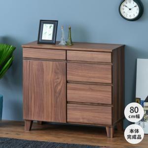 最大36%のオトク!サイドボード 収納家具 ウォールナット チェスト 幅80 北欧 バスク (IS)|denzo