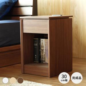 サイドテーブル ミニテーブル 幅30 アクート ナイトテーブル 引き出しタイプ (IS)|denzo