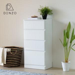 チェスト タンス 収納家具 クレイス 45幅 チェスト ホワイト(IS)|denzo