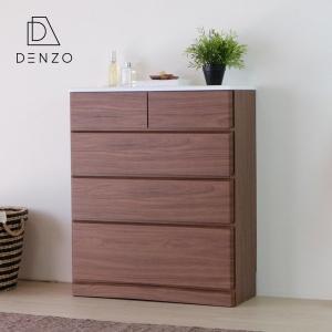 チェスト タンス 収納家具 クレイス 75幅 チェスト ミディアムブラウン(IS)|denzo