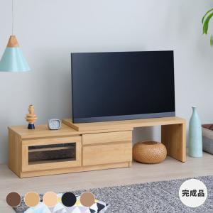 テレビ台 ローボード 伸縮式 5色 ゲイト テレビボード 幅100cm エクステンション ISSEIKI|denzo