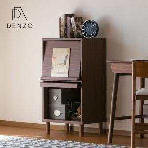 リビング収納 ディスプレイラック マガジンラック 幅50 2段(IS)|denzo