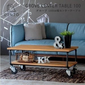 5のつく日!テーブル センターテーブル オーク材 スチール脚 グルーブ 幅100 (IS) denzo