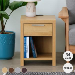 サイドテーブルナイトテーブル コーヒーテーブル ロイス ナイトテーブル 34  (IS)|denzo