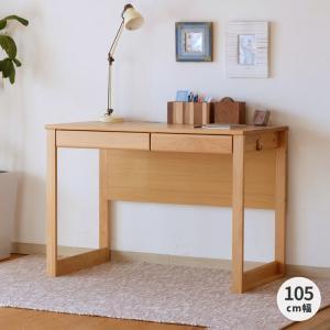 学習机 学習デスク 勉強机 机 つくえ 木製 子供 シンプル 105 エルデスク (IS)|denzo