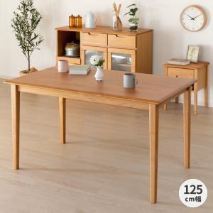 テーブル 木製 ダイニングテーブル アルダー 北欧 ナチュラル 幅125 エリス (IS)|denzo