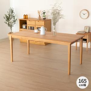 本日限定!!ポイント最大35倍!!テーブル 木製 エリス 165 ダイニングテーブル (IS)|denzo