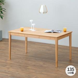 ダイニングテーブル 北欧 木製 135 エリスプラス ISSEIKI|denzo