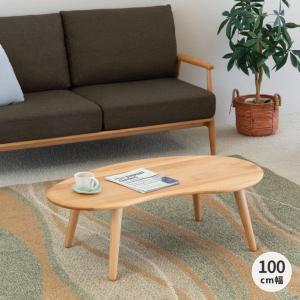 5のつく日!ローテーブル コーヒーテーブル 座卓 アルダー モフィ 100 センターテーブル (IS)|denzo