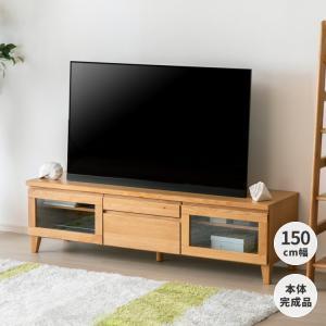本日最終日!ポイント最大31倍!テレビ台 テレビボード AVラック フロック 150 テレビボード アルダー (IS)|denzo