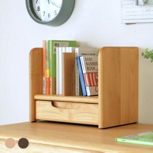 6/19までポイント最大31倍!本棚 学習机 木製 学習デスク エリスキッズ ブックスタンド (IS)|denzo