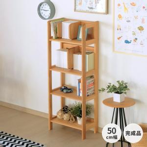 オープンラック シェルフ 本棚 棚 木製 ナチュラル 50cm エリスキッズ ISSEIKI|denzo
