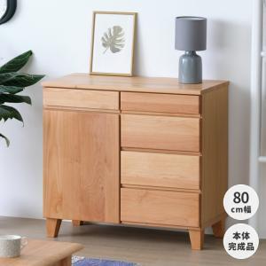 5のつく日!サイドボード リビングボード 棚 収納棚 無垢 バスク80 (IS)|denzo