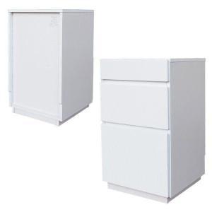 キッチン 収納 ホワイト サイドチェスト 特価 45 カルボ (IS)|denzo