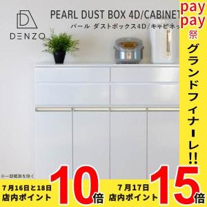 6/19までポイント最大31倍!キッチン収納 キッチン ダストボックス キャビネット 幅100 高さ90 カウンター  ホワイト パール 4D (IS)|denzo