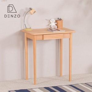 学習机 机 コンパクト フルール 70 デスク (IS)|denzo