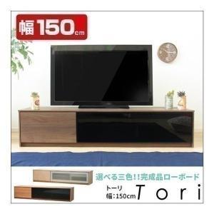 SALE最終日!テレビ台 完成品 北欧 ローボード クアトロ トーリ 150 テレビボード (IS)|denzo