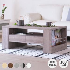 テーブル ローテーブル 北欧 シンプル ホーネット センターテーブル 100 (IS)|denzo