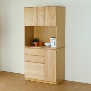 食器棚 キッチン収納 キッチンボード シフォン2  幅90 (IS)|denzo