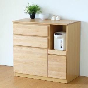 キッチンカウンター ローボード 食器棚 シフォン2 幅90 (IS)|denzo