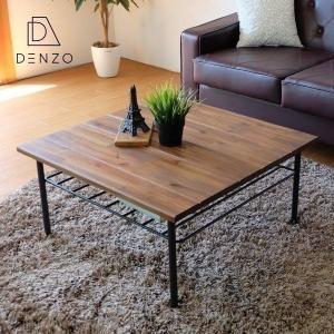 リビングテーブル ビンテージ 木製 無垢 70 リトル ISSEIKI|denzo