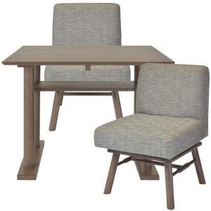 ダイニングセット 3点 テーブル 85cm幅 ミーテ (IS)|denzo