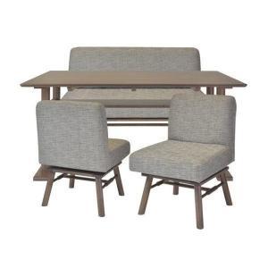 ダイニングセット 4点 140幅 テーブル ミーテ (IS)|denzo