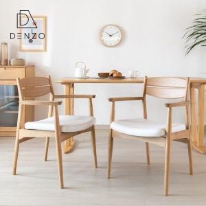 肘掛け付き 食卓椅子 オーク 北欧 カバー付き サワー ダイニングチェアアーム 2脚セット(チェア×2) ISSEIKI|denzo