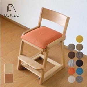学習チェア シートカバー セット商品 ココロ チェア+シートカバー 2点セット  Aタイプ (IS)|denzo
