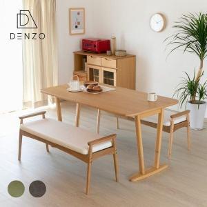 無垢 ダイニング 3点セット テーブル150 ベンチ サワー (IS)|denzo