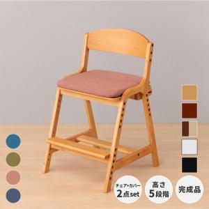 キッズチェア 子供用 学習チェア 椅子 エアリー デスク チェア+クッション 2点セット ISSEIKI|denzo